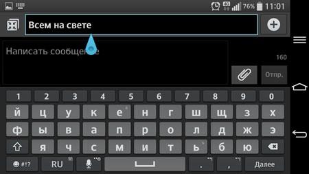 Клавиатура - горизонтальный вид