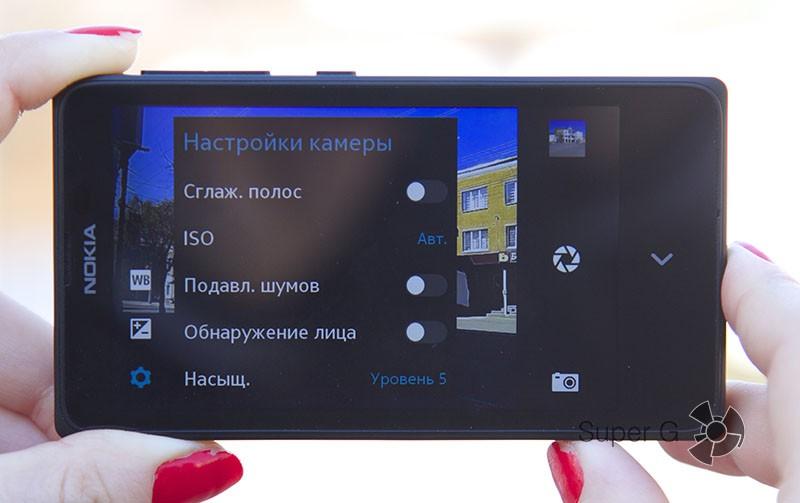 Интерфейс камеры (другие настройки)
