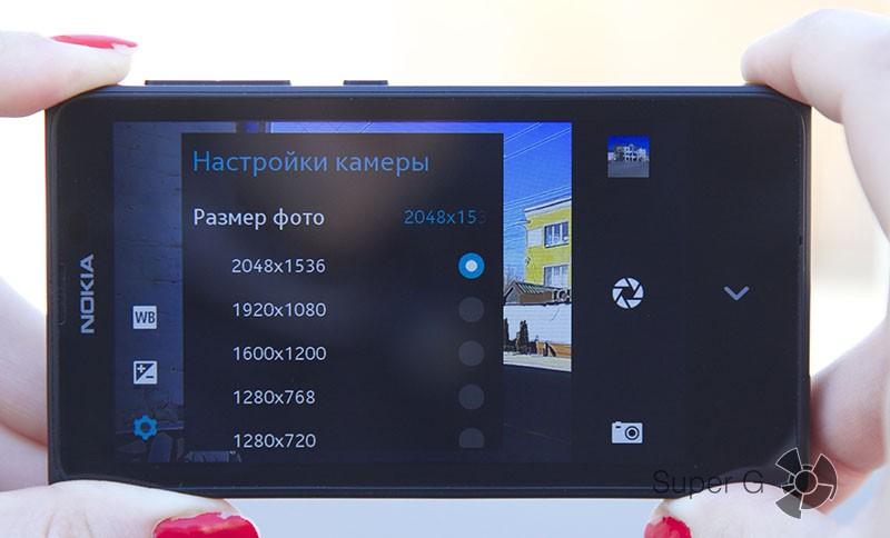 Интерфейс камеры (разрешение)