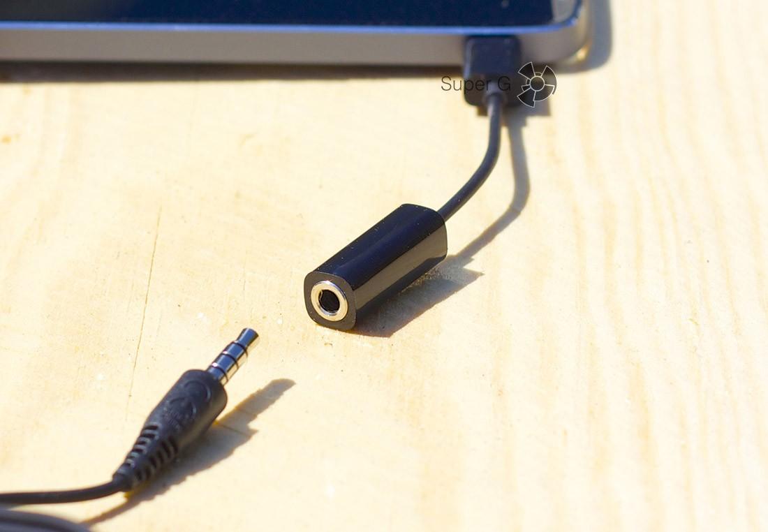 Переходник с отверстием 3.5 мм