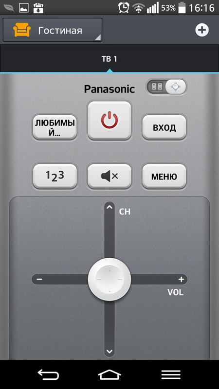 QuickRemote 2