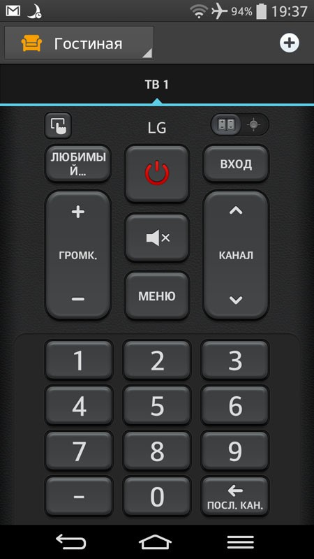 QuickRemote
