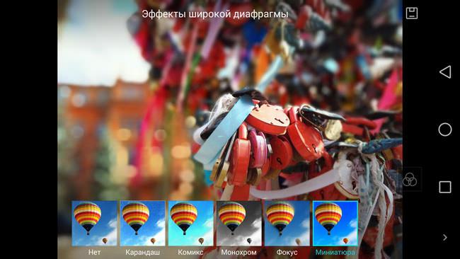 Обработка изображения - наложение фильтров