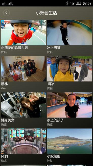 Примеры видео на китайском