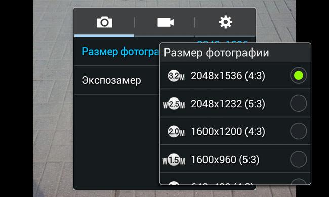 Разрешение съемки в Samsung Galaxy Star Advance SM-G350E