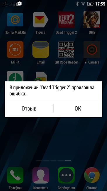 Dead Trigger 2 на Lenovo P70