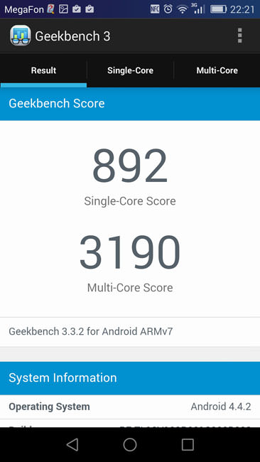 Geekbench 3 Huawei Honor 6 Plus