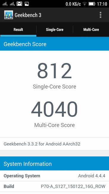Geekbench 3 Lenovo P70