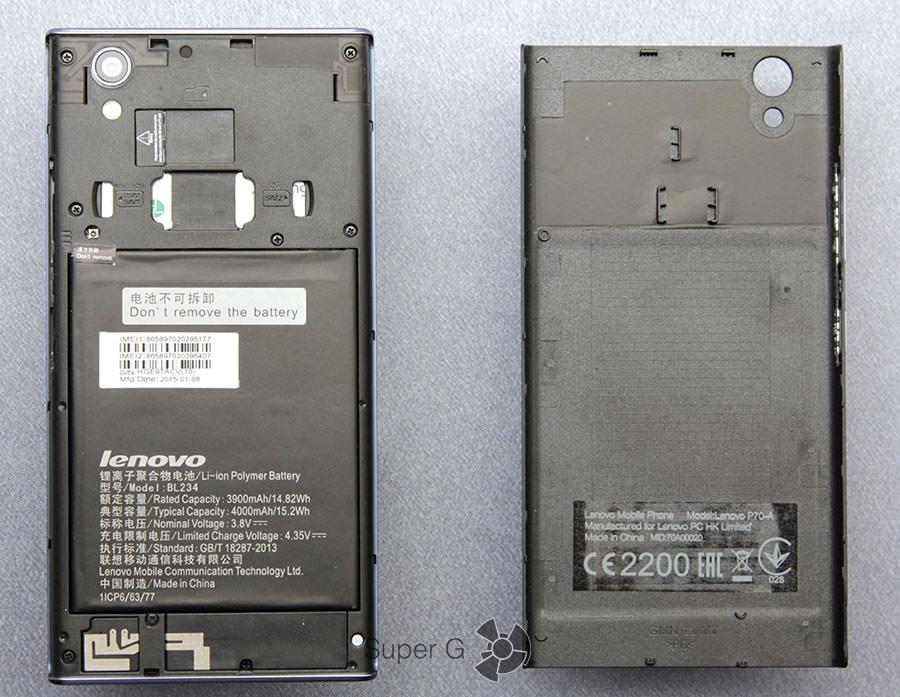 Аккумулятор Lenovo P70