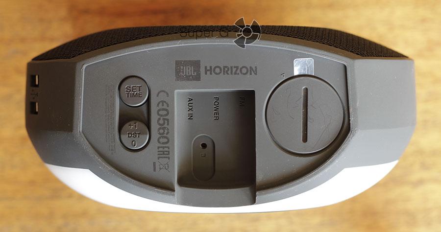 Нижняя часть JBL Horizon