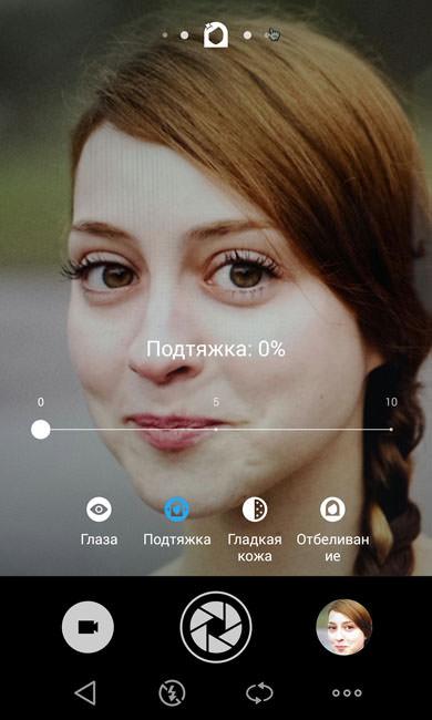 Подтяжка лица (0 процентов)