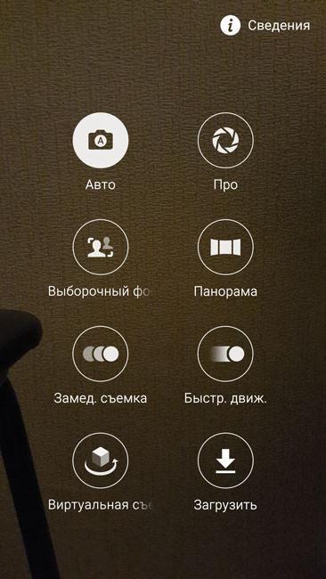Режимы съемки на Samsung Galaxy S6 Edge
