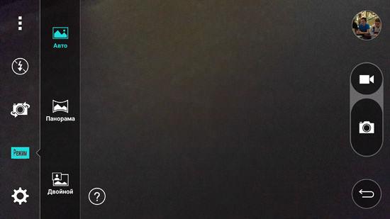 Режимы съемки LG G4