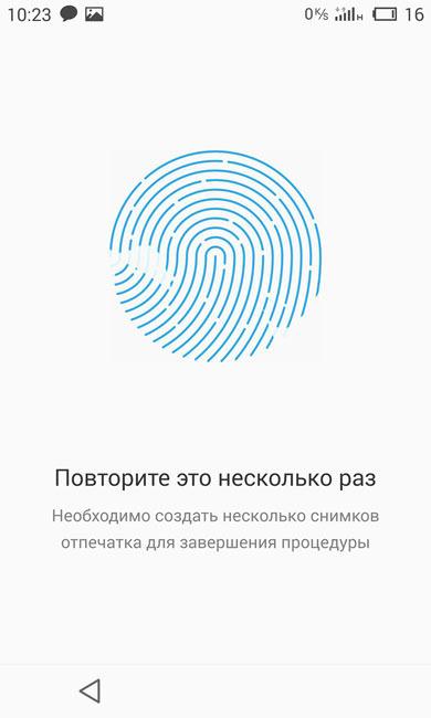 Сканер отпечатков пальец (завершение)