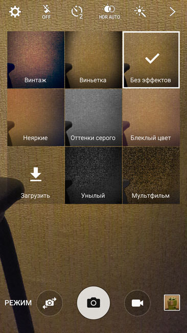 Фильтры камеры Samsung Galaxy S6 Edge