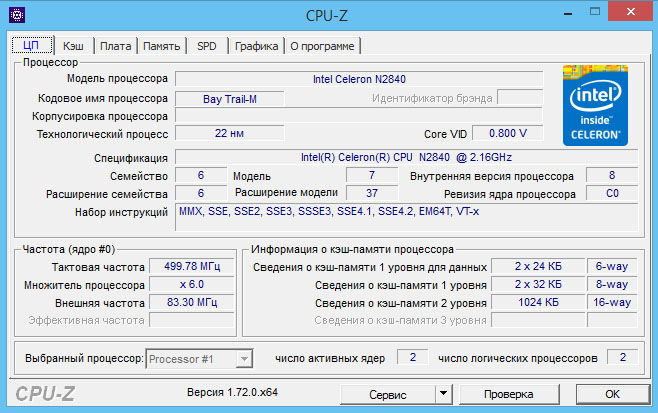 CPU-Z HP Stream x360