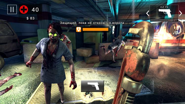 Dead Trigger 2 на LG G4 (2)