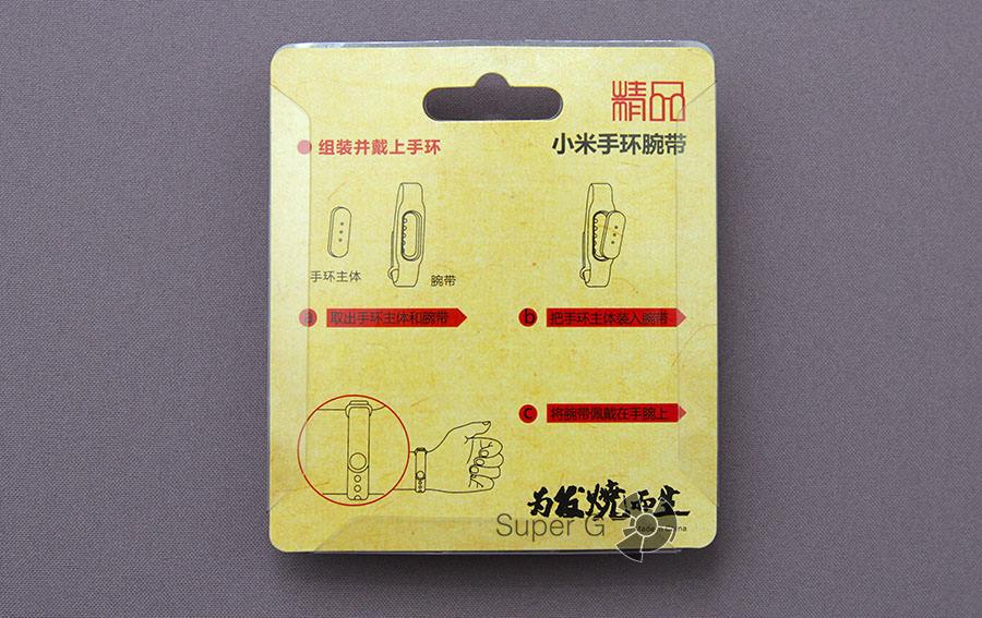 Инструкция на упаковке
