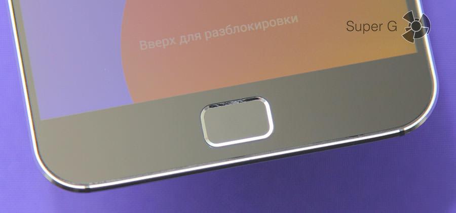 Кнопка со встроенным сканером отпечатков пальцев