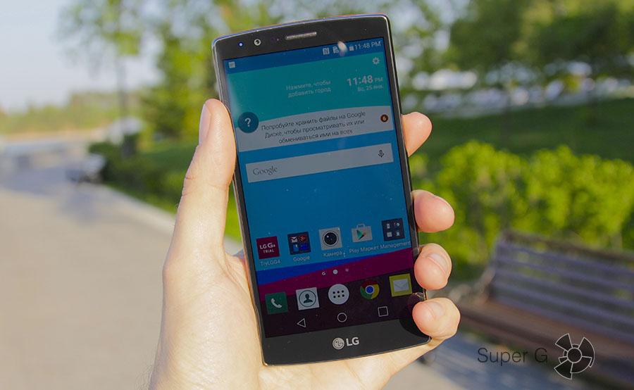 Дисплей LG G4 на солнце