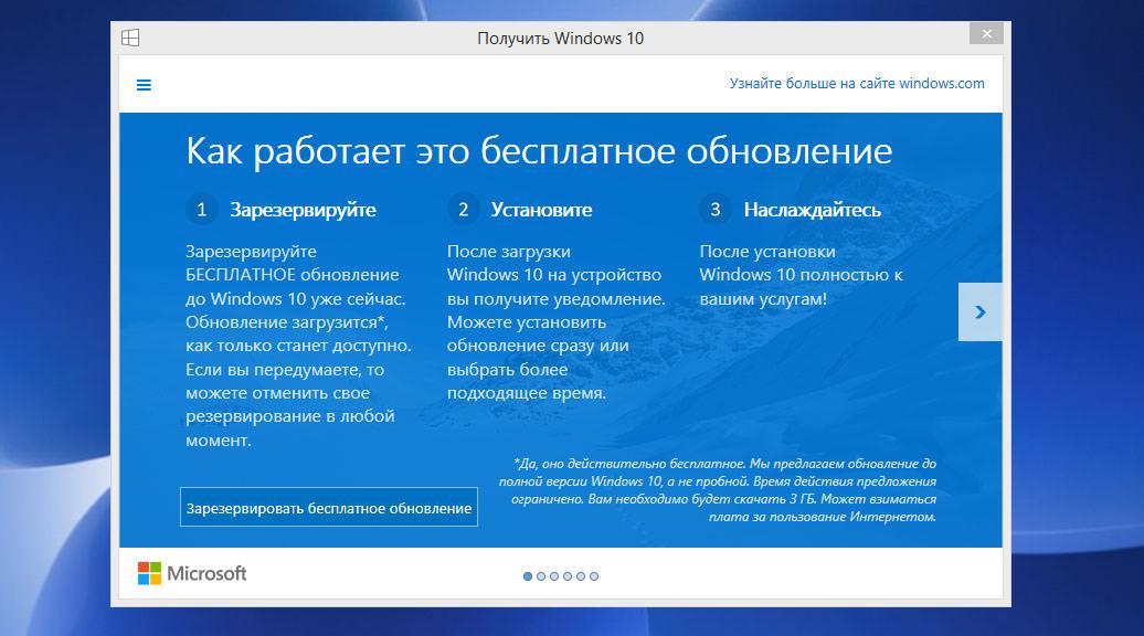 Выбор метода устаңовки Windows 10