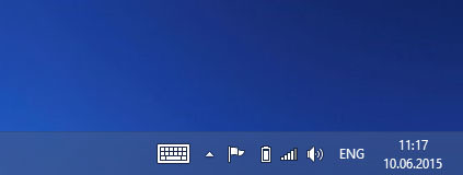 Иконка Windows 10 убрана