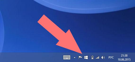 Иконка обновления до Windows 10