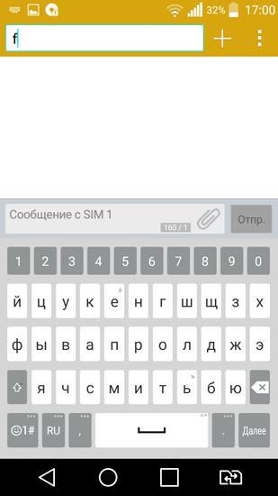Клавиатура (обычный режим управления)