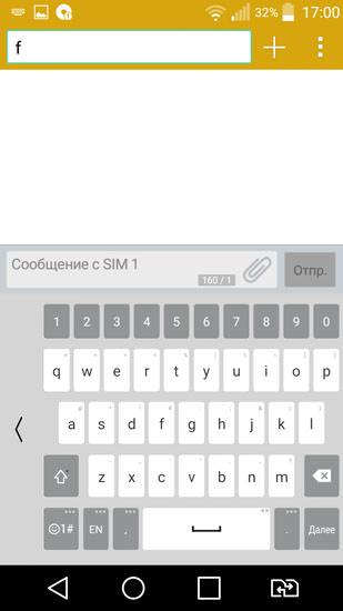Клавиатура (режим управления одной рукой)