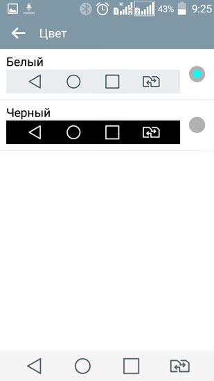 Настройка сенсорных клавиш