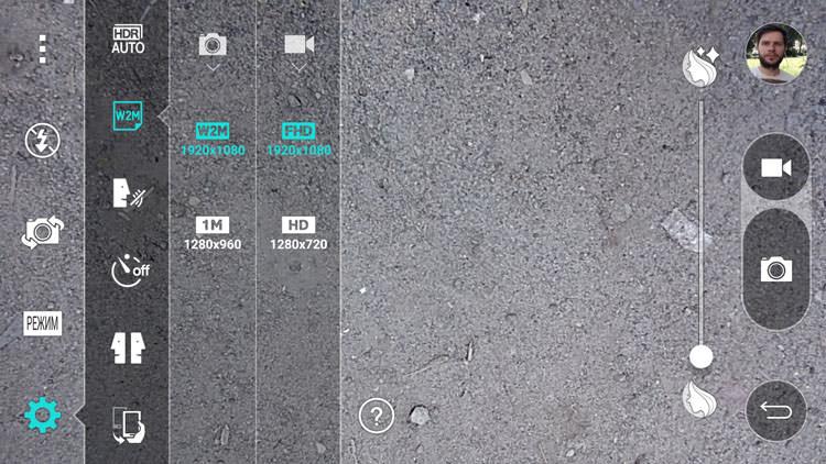 Настройки фронтальной камеры_1