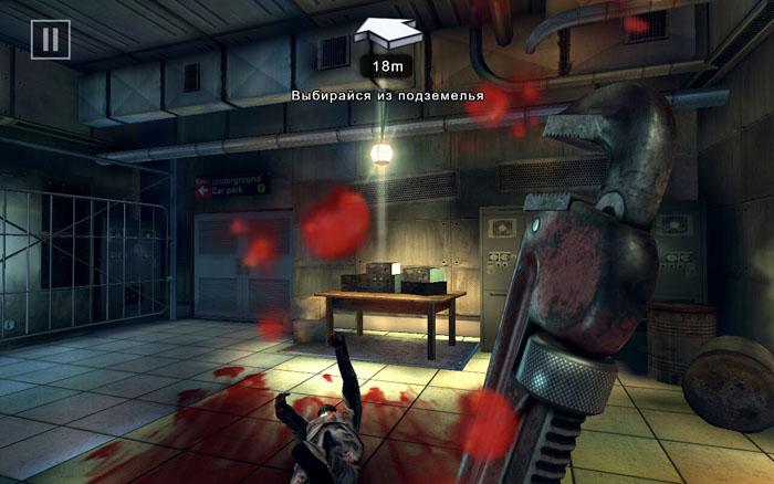 Dead Trigger 2 Huawei MediaPad T1