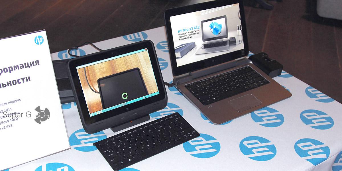 Презентация HP компьютеров для бизнеса