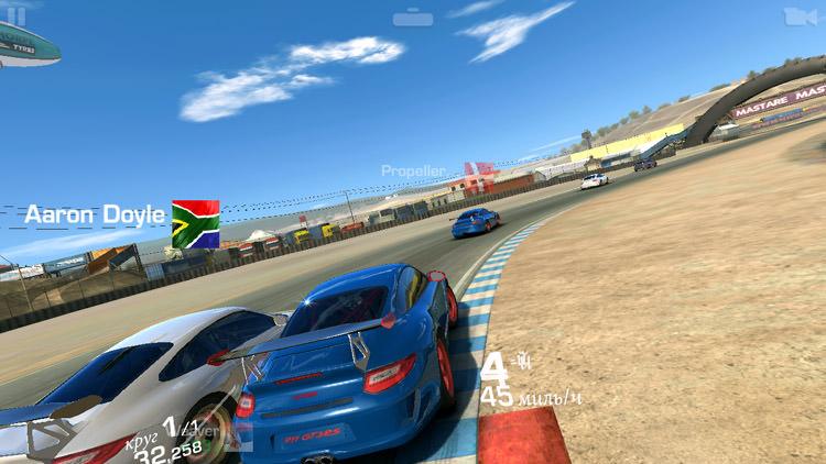 Real Racing 3 и LG Spirit (2)