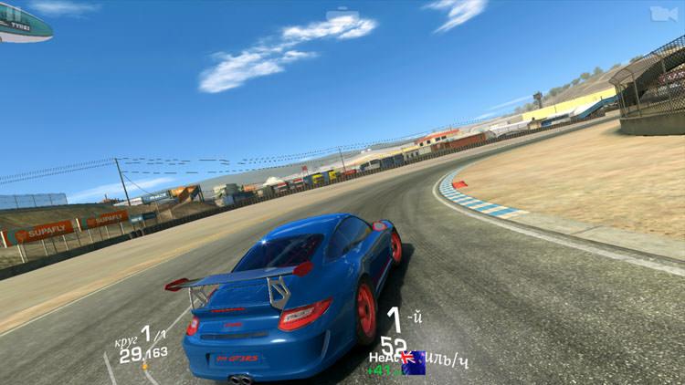 Real Racing 3 на LG G Flex 2