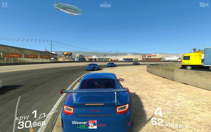 Real Racing 3 (2) Huawei MediaPad T1