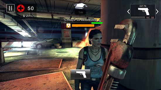 Dead Trigger 2 на смартфоне Zenfone 2 ZE550ML
