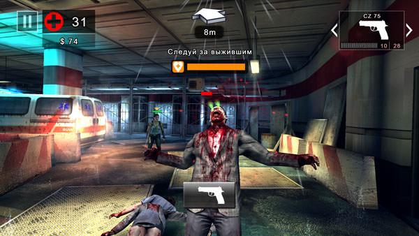 Dead Trigger 2 Asus Zenfone 2 (2)