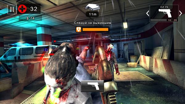 Dead Trigger 2 Asus Zenfone 2