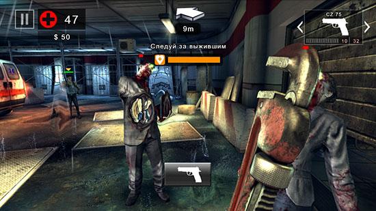 Dead Trigger 2 Zenfone 2 ZE550ML