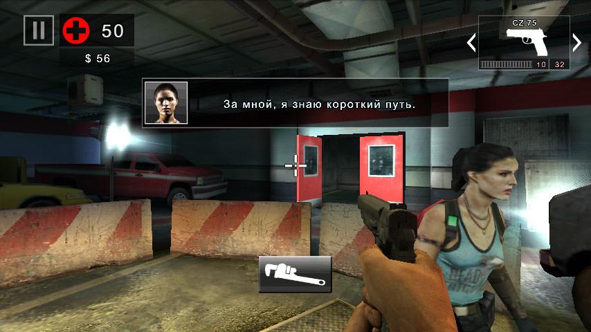 Dead Trigger Fly Nimbus 3 (низкие настройки графики)