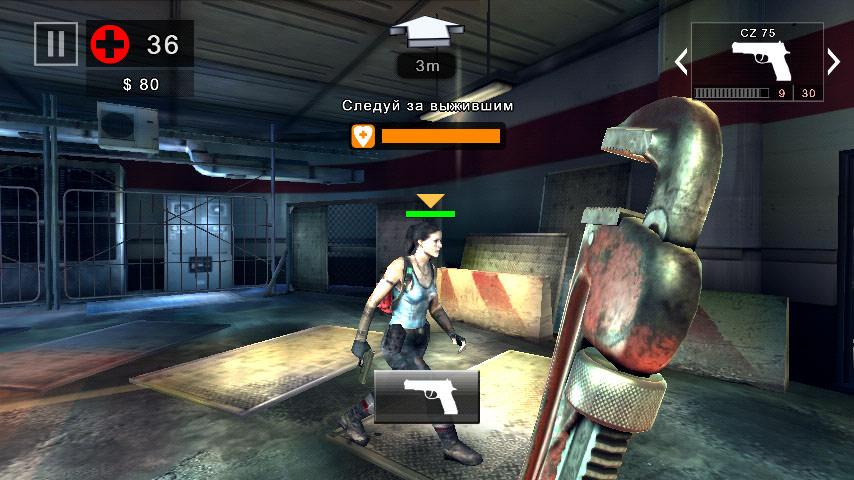 Dead Trigger Fly Nimbus 3 (средние настройки графики)