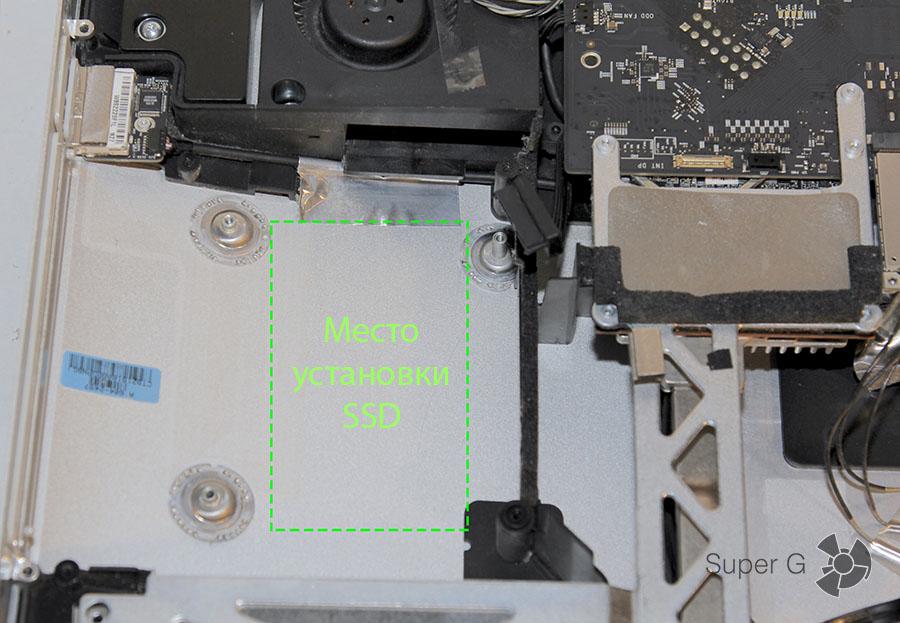 Место установки SSD диска в Apple iMac 27 2011