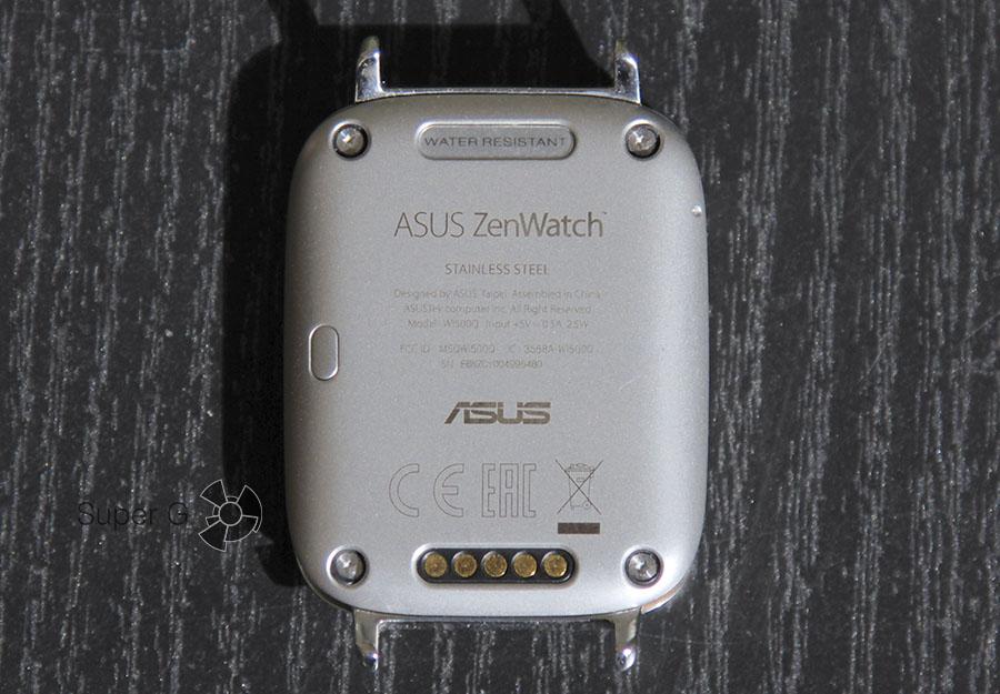 Тыльная сторона Asus Zenwatch