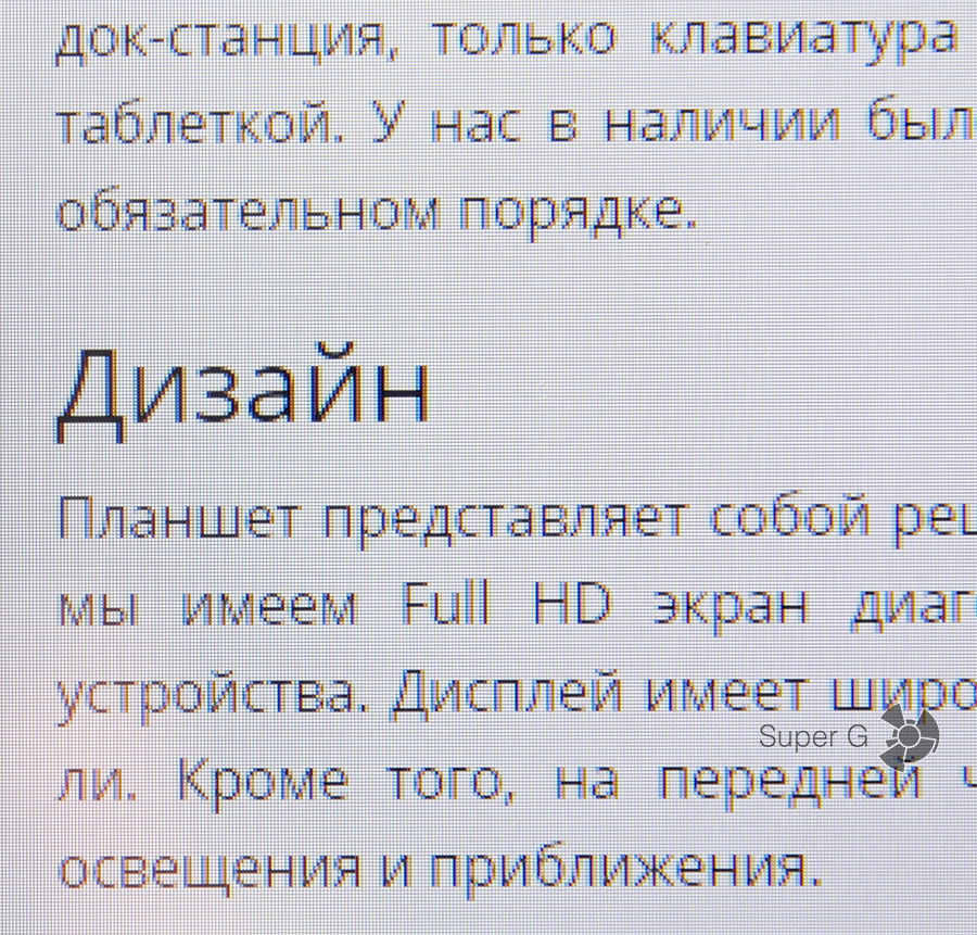 Дисплей Dell Inspiron 13 7347