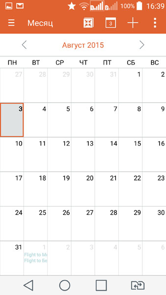 Календарь на LG G3