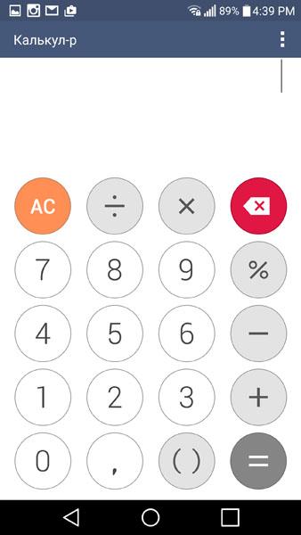 Калькулятор LG G4