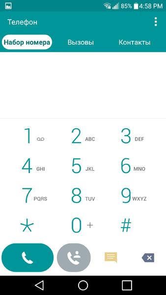 Номеронабиратель LG G4