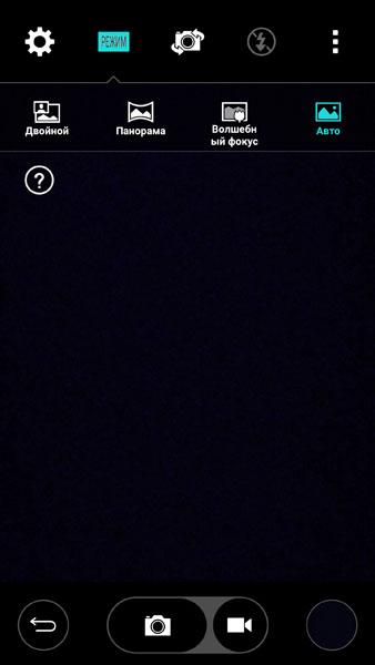 Режимы камеры LG G3