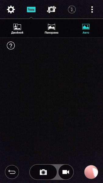 Режимы камеры LG G4